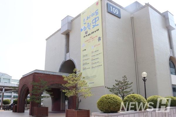 ▲作为汉阳大学和社区的文化平台,汉阳大学博物馆在全球性流行病时代也在线上线下运营了融合科学和艺术的展示、教育项目。ⓒ白智贤记者